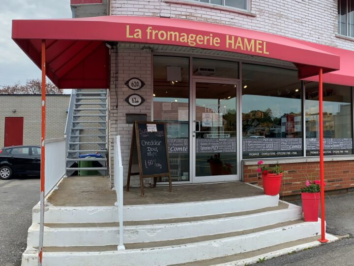 Boutique de Repentigny